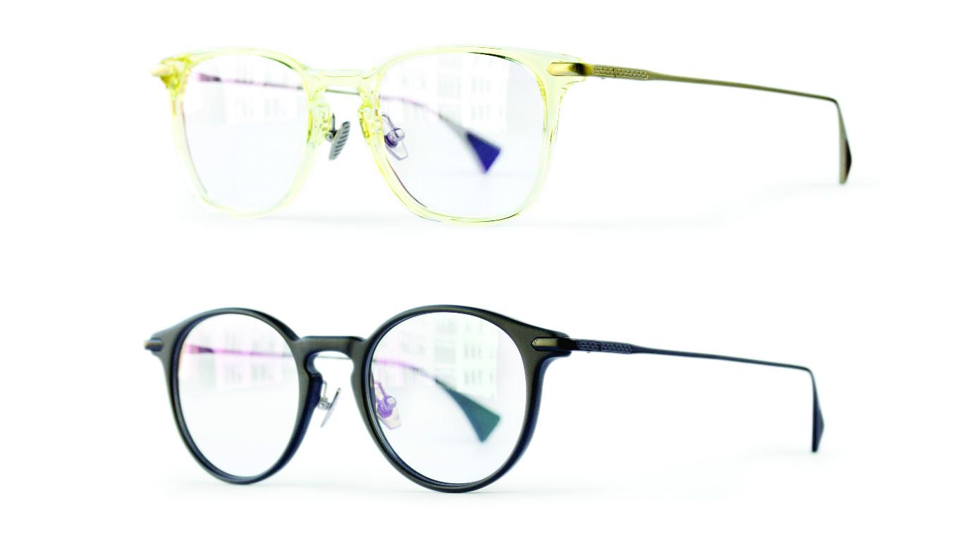 Blog - Seite 27 von 51 - Eyewear Styling